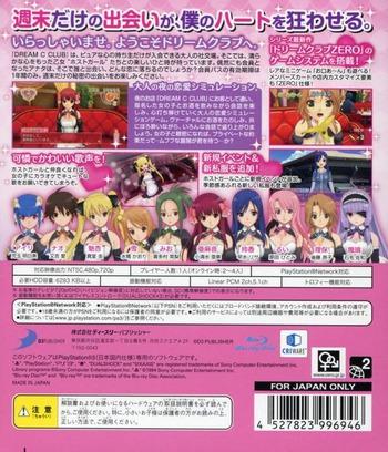 PS3 backM (BLJS10203)
