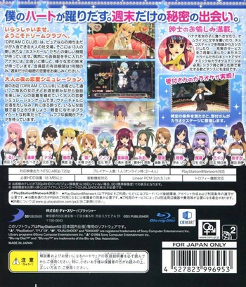 PS3 backM (BLJS10208)