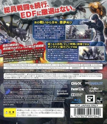 PS3 backM (BLJS10209)