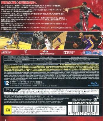 PS3 backM (BLJS10232)