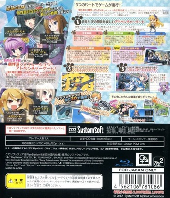 PS3 backM (BLJS10233)