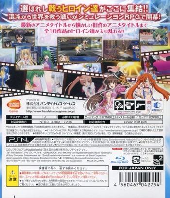 超ヒロイン戦記 PS3 backM (BLJS10244)