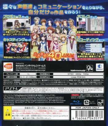 PS3 backM (BLJS10259)
