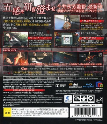 PS3 backM (BLJS10265)