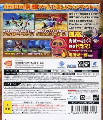 PS3 backM (BLJS10272)