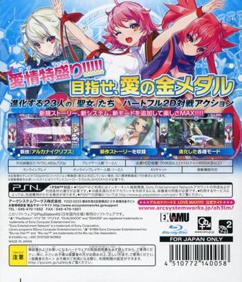 PS3 backM (BLJS10274)