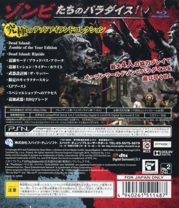 PS3 backM (BLJS10280)