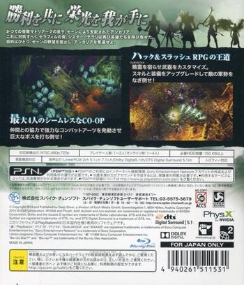 PS3 backM (BLJS10283)