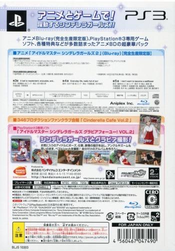 PS3 backM (BLJS10303)