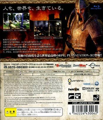 PS3 backM (BLJS50005)