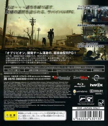 PS3 backM (BLJS50012)