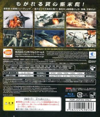 PS3 backM (BLJS50028)