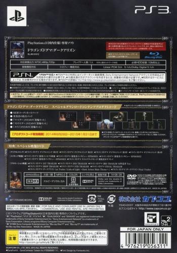 PS3 backM (CPCS01100)