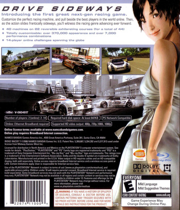 Ridge Racer 7 PS3 backM (BLUS30001)