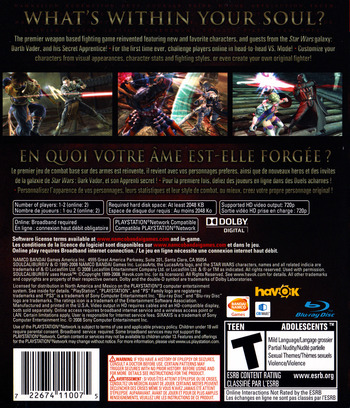 Soul Calibur IV PS3 backM (BLUS30160)