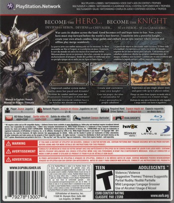 White Knight Chronicles II PS3 backM (BLUS30784)