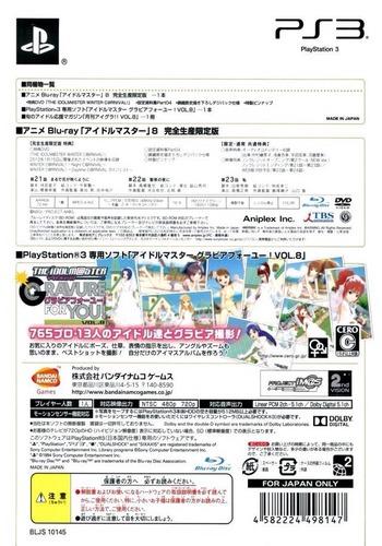 アイドルマスター グラビアフォーユー! Vol.8 PS3 backM2 (BLJS10145)