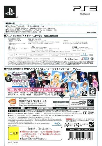 アイドルマスター グラビアフォーユー! Vol.9 PS3 backM2 (BLJS10146)