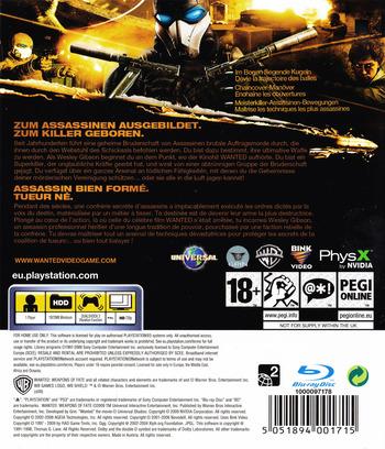 PS3 backMB (BLES00504)