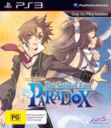 The Guided Fate Paradox PS3 cover (BLES01940)