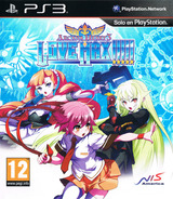 Arcana Heart 3: LOVE MAX!!!!! PS3 cover (BLES02126)
