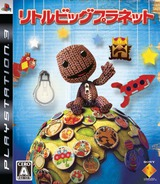 リトルビッグプラネット PS3 cover (BCJS30018)