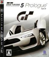 Gran Turismo 5 Prologue Spec III PS3 cover (BCJS30031)