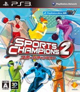 Sports Champions 2 PS3 cover (BCJS30086)