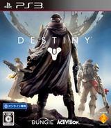 Destiny PS3 cover (BCJS35001)