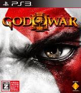 ゴッド・オブ・ウォーIII PS3 cover (BCJS37001)