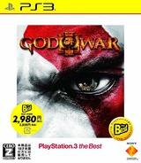 ゴッド・オブ・ウォーIII (PlayStation 3 the Best) PS3 cover (BCJS75001)