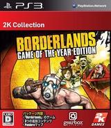 Borderlands PS3 cover (BLJM10170)