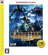 ブレイドストーム 百年戦争 PS3 cover (BLJM55003)