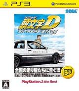 頭文字D EXTREME STAGE (PlayStation 3 the Best) PS3 cover (BLJM55013)