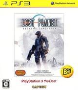 ロストプラネット エクストリーム コンディション (PlayStation 3 the Best Reprint) PS3 cover (BLJM55014)