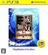 Shin Sangoku Musou 5 Empires (PlayStation 3 the Best) PS3 cover (BLJM55020)