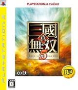 Shin Sangoku Musou 5 (PlayStation 3 the Best) (New Price Version) PS3 cover (BLJM55045)