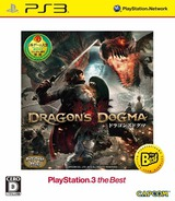 Dragon's Dogma (PlayStation 3 the Best) PS3 cover (BLJM55053)