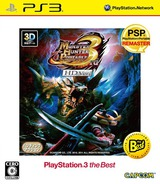 Monster Hunter Portable 3rd HD Ver. (PlayStation 3 the Best) PS3 cover (BLJM55057)