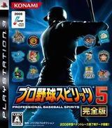 Pro Yakyuu Spirits 4 PS3 cover (BLJM60023)