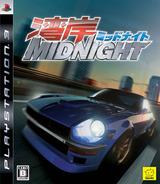 湾岸ミッドナイト PS3 cover (BLJM60028)