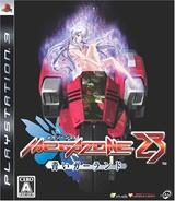 メガゾーン23 青いガーランド PS3 cover (BLJM60037)