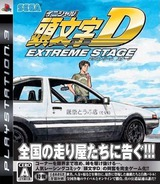 頭文字D EXTREME STAGE  PS3 cover (BLJM60055)