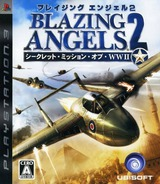 Blazing Angels 2: Secret Missions of WWII PS3 cover (BLJM60072)