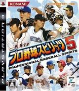 Pro Yakyuu Spirits 5 PS3 cover (BLJM60075)