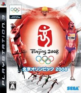 Beijing 2008: The Official Video Game of the Olympic Games PS3 cover (BLJM60080)