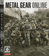 Metal Gear Online PS3 cover (BLJM60082)