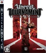 Unreal Tournament III PS3 cover (BLJM60090)