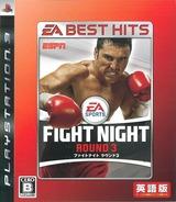 ファイト ナイト ラウンド 3 (EA Best Hits) PS3 cover (BLJM60092)