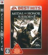 メダルオブオナー エアボーン (EA Best Hits) PS3 cover (BLJM60114)
